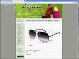 Солцезащитные очки оптом от интернет-магазина bogema.od.ua