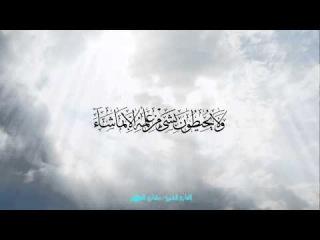 (������-�����)القرآن الكريم   آية الكرسي   مشاري العفاسي