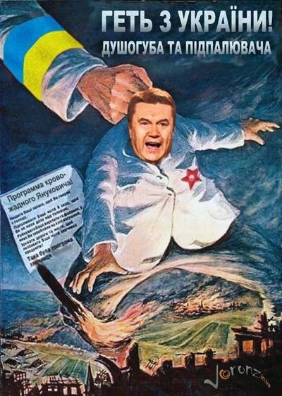 Оппозиция призвала Януковича немедленно помиловать Тимошенко: это требование миллионов украинцев и европейцев - Цензор.НЕТ 2883