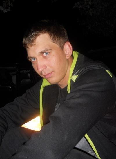 Сергей Мальченко, 28 февраля 1986, Славянск, id103351848