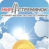 ▒ Мир стремянок.ру интернет-магазин ® ▒