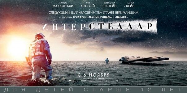 российские боевики скачать бесплатно через торрент