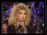 Ирина Аллегрова. Игрушка. Песня Года 1989.