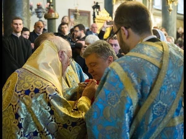 Президент прийняв причастя в церкві Святого Георгія Вселенського Патріархату