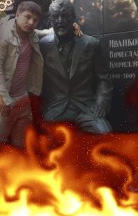 Амадор Габровский, 6 июня , Москва, id158563669