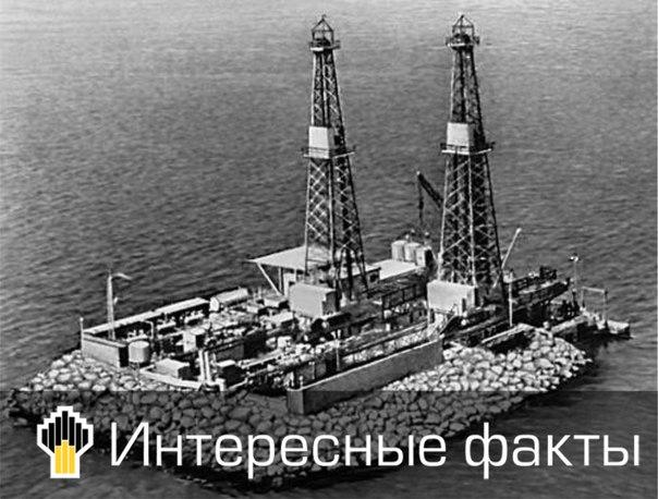 морского нефтепромысла