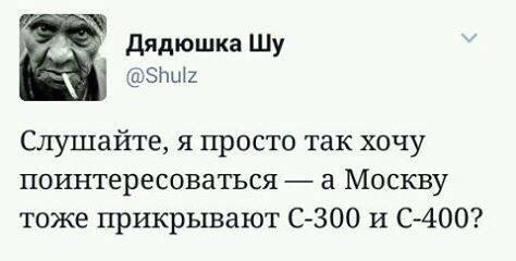 """""""Удар США по Сирии укрепляет позиции Украины в нашей войне с Россией"""", - Кулеба - Цензор.НЕТ 4257"""
