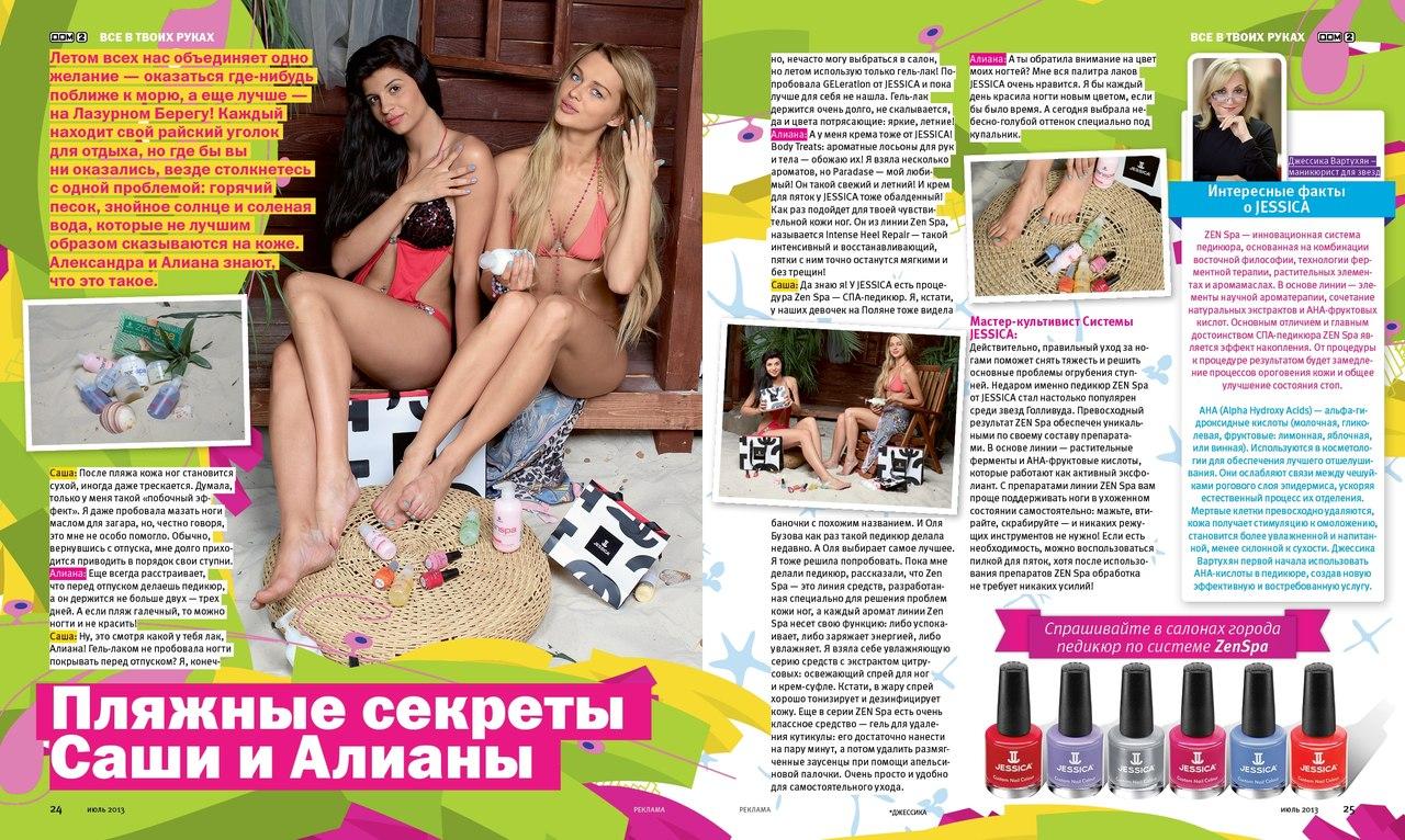 seks-dom2-ru-svezhie