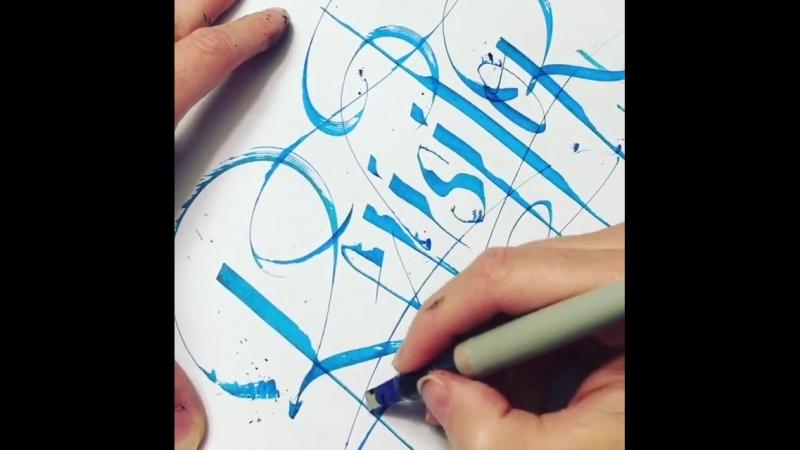 PILOT Parallel Pen - Экспрессивная каллиграфия