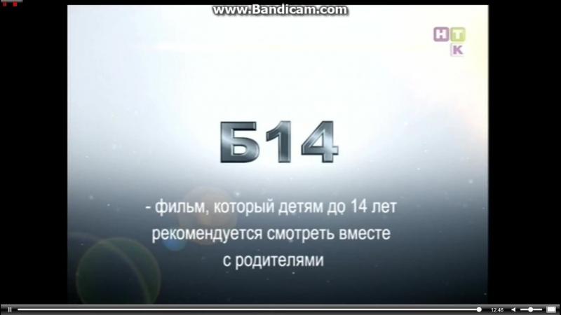 Bandicam 2014-06-24 23-07-47-597