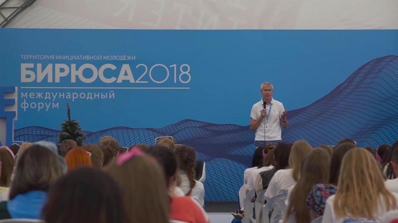 FISU Forum 2018 в Красноярске: как это было (9)