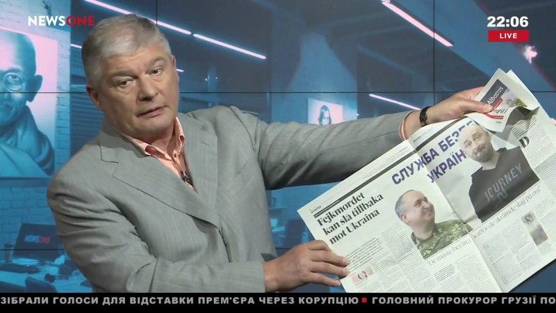 Червоненко: советую Бабченко уехать из Украины или проситься в программу защиты свидетелей 31.05.18