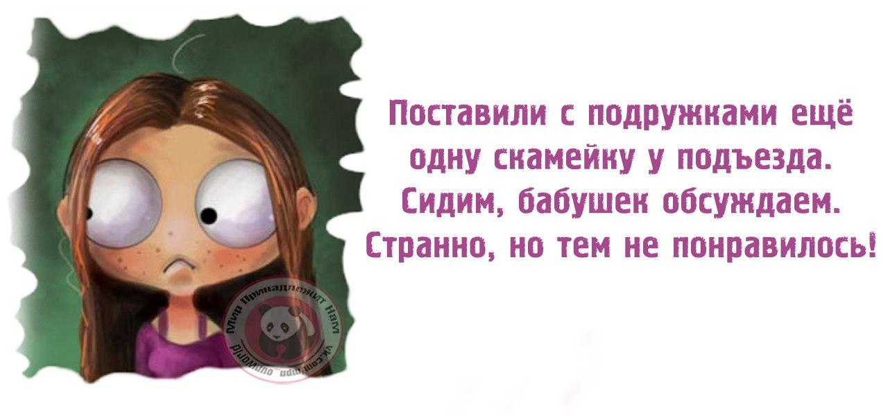 http://cs418931.vk.me/v418931892/6e87/puKJ89fcIGQ.jpg