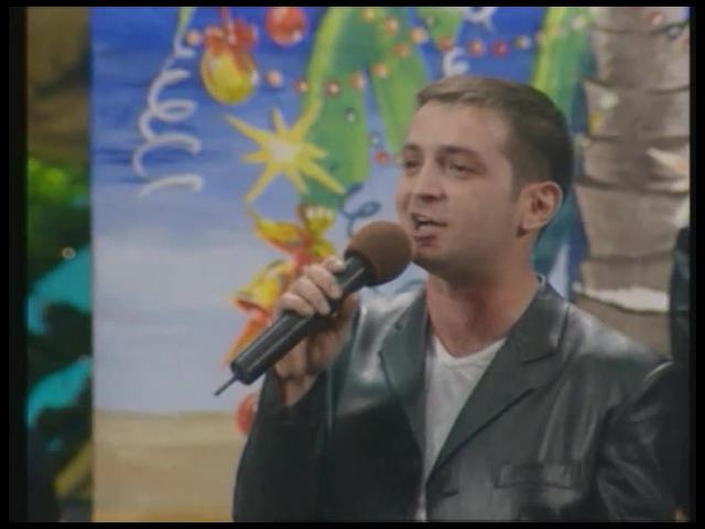 КВН 2000 Высшая лига Утомленные солнцем финал приветствие