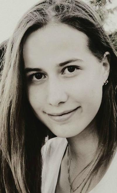 Регина Галлямова, 21 ноября 1995, Уфа, id37409156
