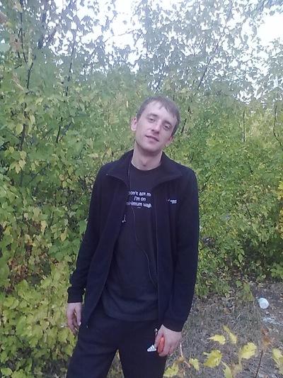 Дмитрий Кудинцов, 21 августа , Макеевка, id188166070