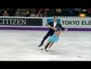 Patinaje artístico Mundial 2013 Danza Programa corto 8 25 Chock Bates