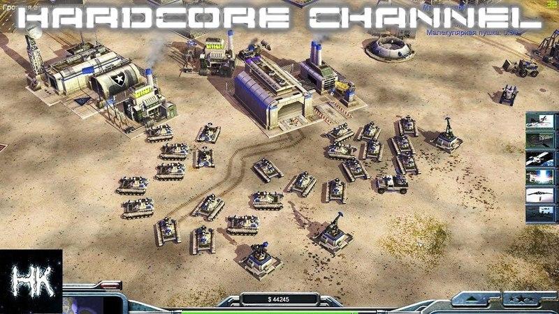 Command Conquer Generals: Zero Hour - FFA - AI Mod - Опасный компуКтер