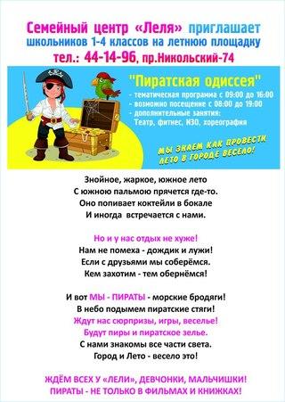 Москва Шахматная ШАХМАТНЫЕ ШКОЛЫ и секции Москвы