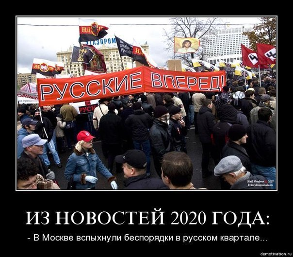 Если действующая политика нашего государства не изменится ,то этот дем может стать вполне реальным (( Z1OUz58bvAI
