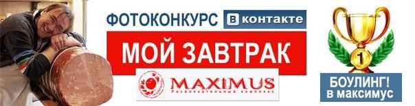 https://pp.vk.me/c405126/v405126980/9f84/5bwfR40A8nA.jpg