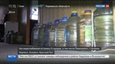 Новости на Россия 24 • Обострение в Донбассе часть ЛНР осталась без воды, ранен ополченец