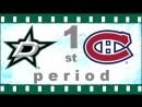 NHL-2017.18-RS-20180313_DAL@MTL 1-001