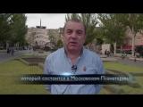 Приглашение Геворга Дабагяна на V юбилейный фестиваль дудука