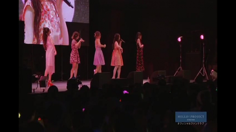 ℃ ute 12 Nenme Totsunyuu Kinen ~℃ Fes Part 2 9gatsu 10ka wa Hiten de ℃ ute no Hi~ Disc 1