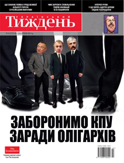 Тягнибок и Мохник предложили Раде запретить в Украине коммунистическую идеологию - Цензор.НЕТ 3011