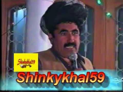 Nazir Mohammad wazir naseeb نزیر محمد وزیر اټن