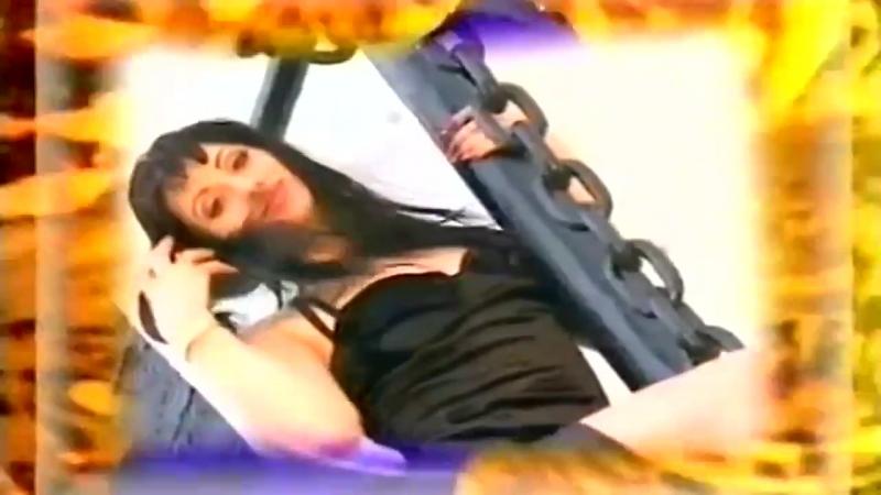 Таня Боева Щастлива съм 1998