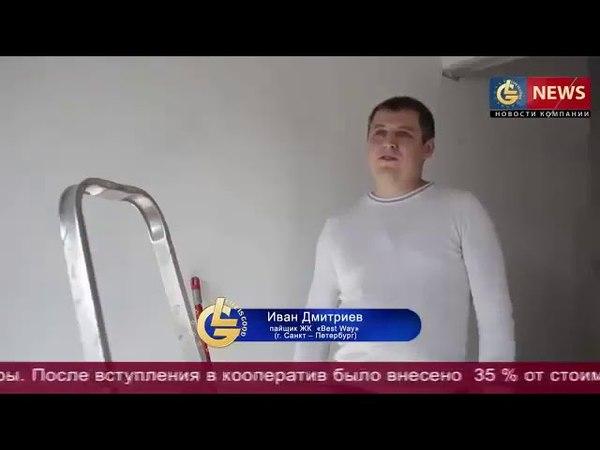 Видео-отзыв Ивана Дмитриева, г. Санкт-Петербург