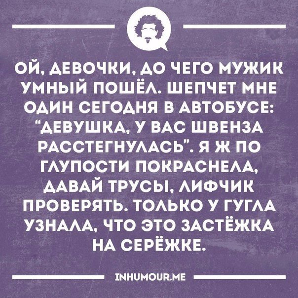 https://pp.vk.me/c543109/v543109554/46fd1/cmVOc4aNTNk.jpg