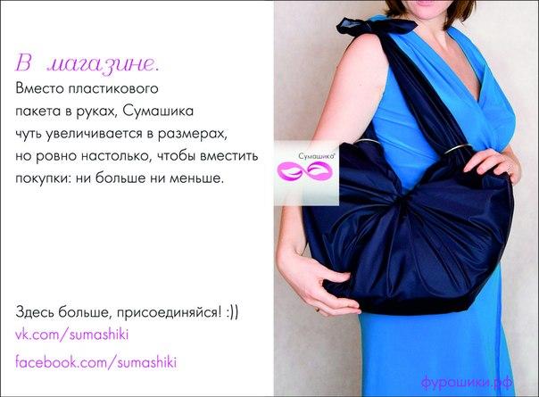 пляжные сумки украина
