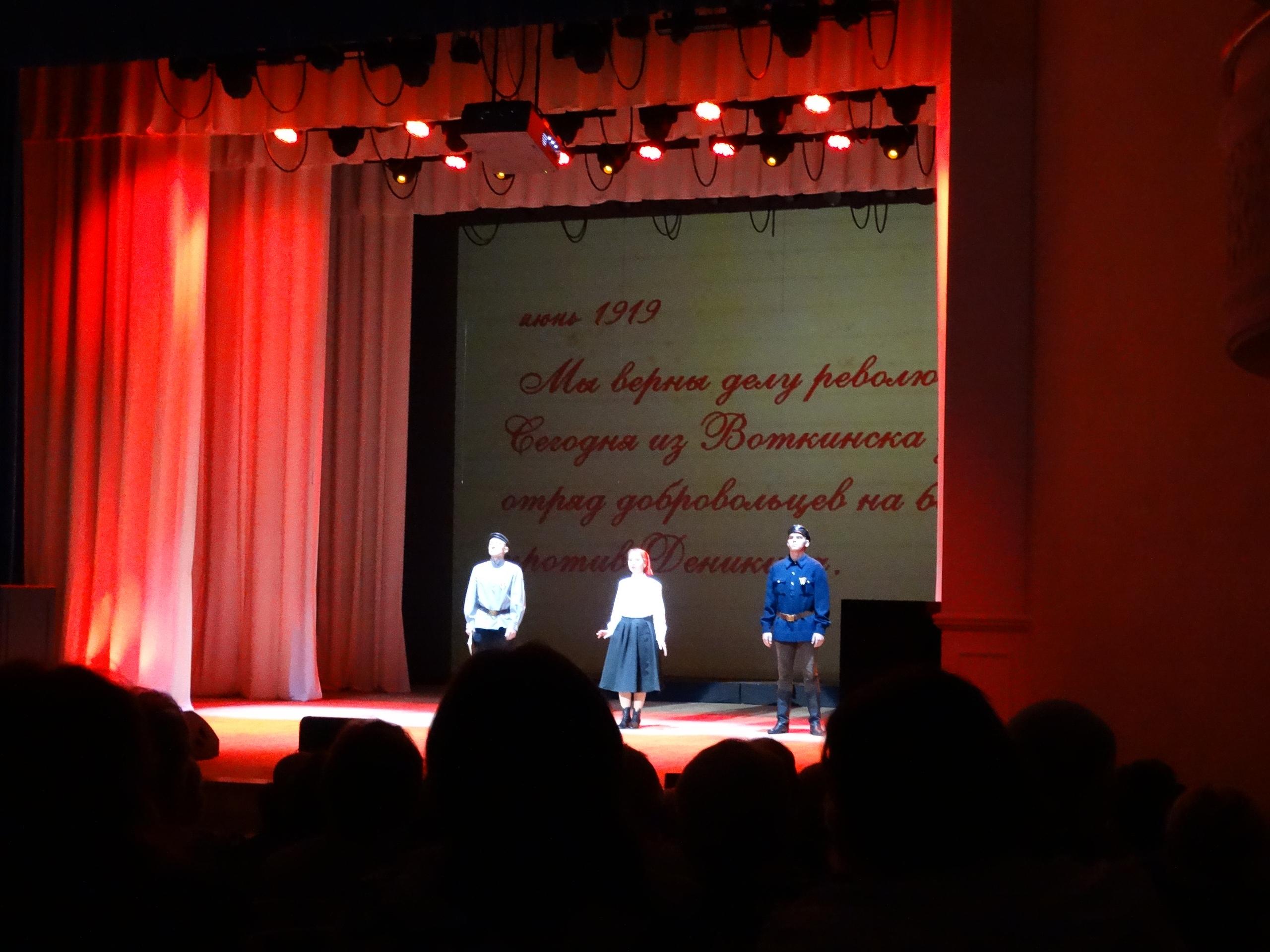 торжественное городское собрание, посвященное 100-летию ВЛКСМ.