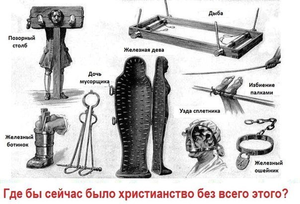 Украинцы празднуют Крещение: традиционные купания в мини-бикини и без - Цензор.НЕТ 7714