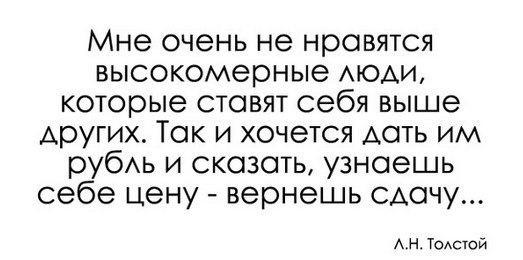http://cs616131.vk.me/v616131567/a843/UJfWq0zY8jE.jpg