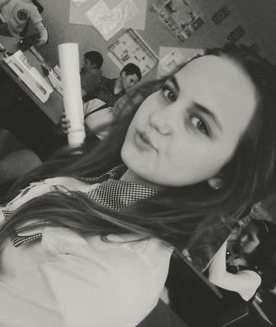 Виталина Любимова, 14 февраля , Санкт-Петербург, id161598021