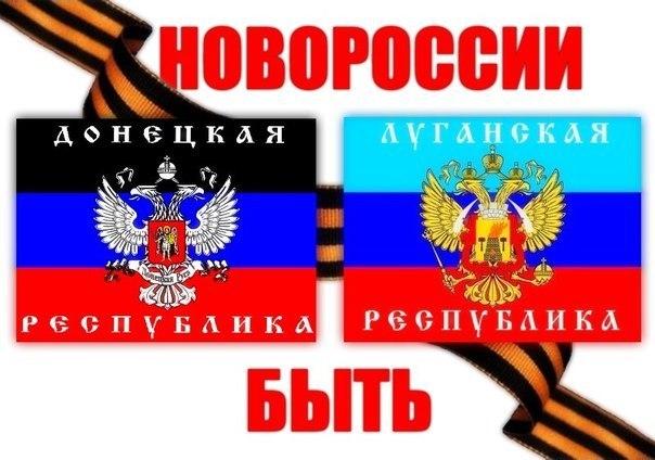 лента новостей луганска