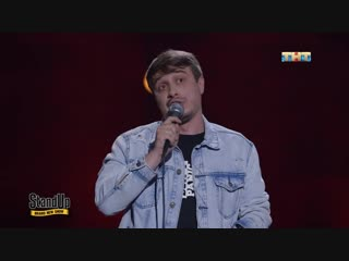 Stand Up: Сергей Детков - Знакомство с девушками