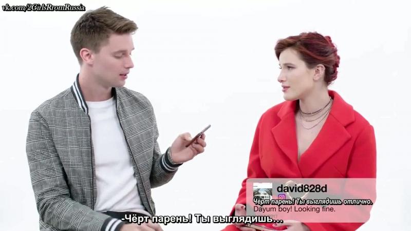 Rus(sub) Bella Thorne Patrick Schwarzenegger Compete in a Compliment Battle _ Teen Vogue