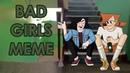 Bad girls meme Сказочный Патруль АУ Fantasy Patrol AU
