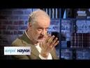 РНК интерференция обман клетки Вопрос науки с Алексеем Семихатовым