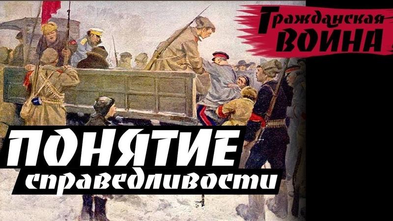 Русская справедливость не равна западной (Е. Спицын, А. Пыжиков, В. Цветков)
