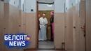 Папа хоча ў Беларусь, але не можа Папа хочет в Беларусь, но не может Белсат