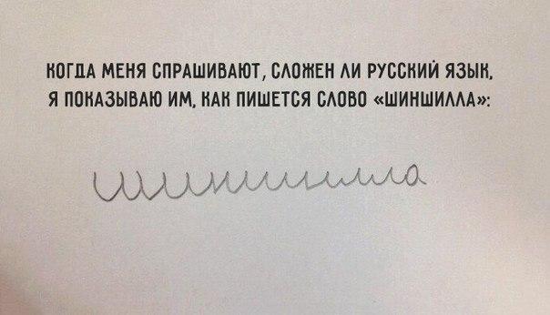 Интересное в русском языке  Слова с 5 согласными подряд:...