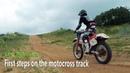 Fpv flight. First steps on the motocross track