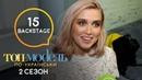 За 5 минут до Греции: backstage 15 выпуска «Топ-модель по-украински»