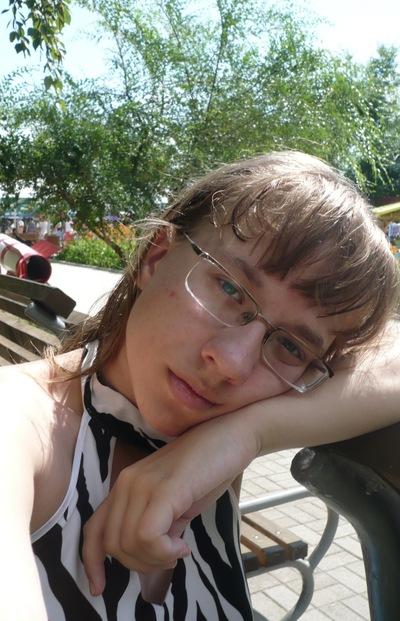 Ольга Филимонова, 12 июня , Омск, id187674071